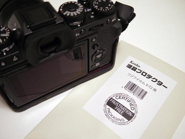 カメラモニタ液晶保護フィルムを購入
