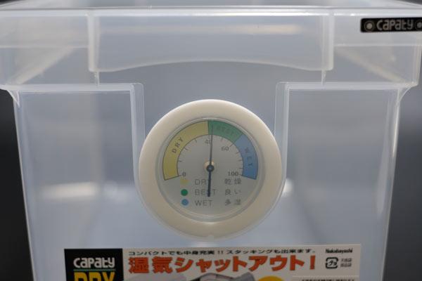 ナカバヤシ キャパティ ドライボックス 防湿庫の湿度計