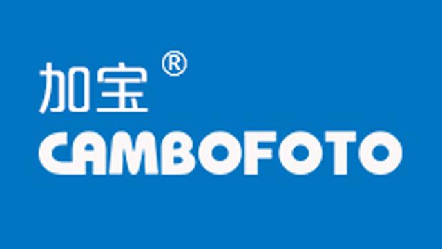 CAMBOFOTO